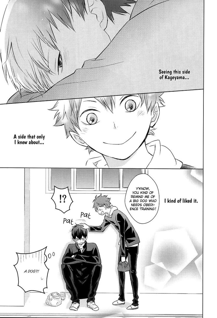 Haikyuu!! - Pinky Promise with My Boyfriend the King (Doujinshi) Vol.1 Ch.0 Page 33 - Mangago