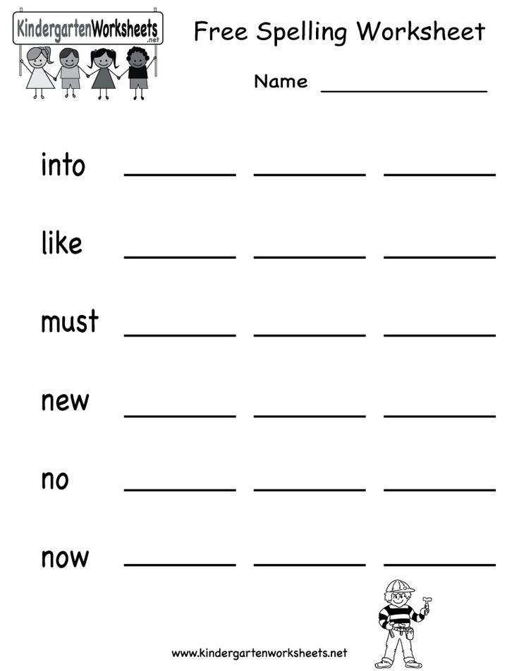 17 best images about kids learning work sheets on pinterest math spelling worksheets and. Black Bedroom Furniture Sets. Home Design Ideas