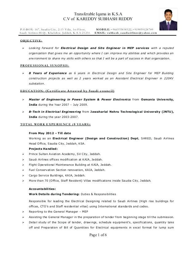 Electrical Engineer Resume Example Engineering Resume