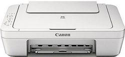 Canon PIXMA MG2520 Driver Download - https://homhaiblog.wordpress.com/2015/09/27/canon-pixma-mg2520-driver-download/