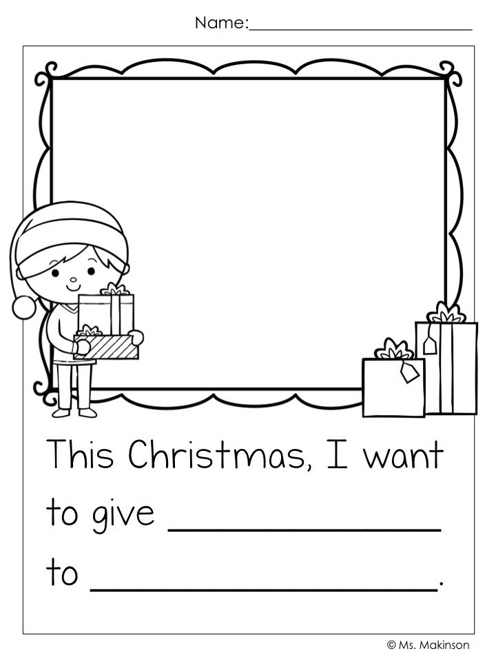FREE!! Christmas Printables - Literacy and Math - Writing Prompt - Ms. Makinson