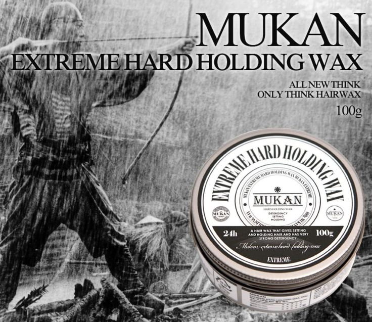 (Made in Korea) 100g MUKAN Hair Wax Extreme Hard Holding Wax  #MUKAN