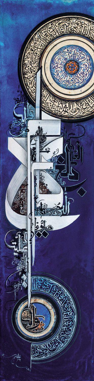 Bin Qulander Calligraphy #Painting Medium: Oil on Canvas Size: 12 x 48 #pakistani #artist #calligraphy #finearts #artgallery #islamic #graphical
