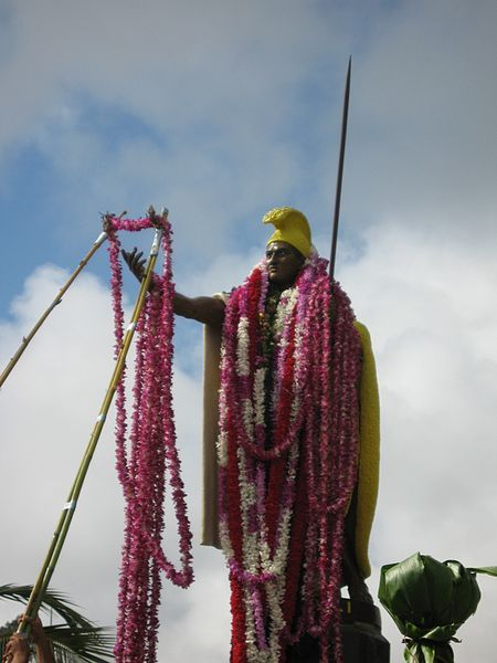Kamehameha Day in Hawaii - June 11