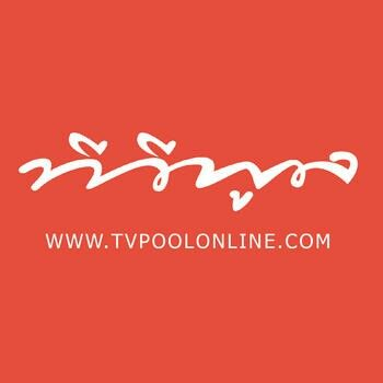 We are thrilled to be highlighted in Thailand's daily publication following human-interest & celebrity stories: http://www.tvpoolonline.com/content/155422