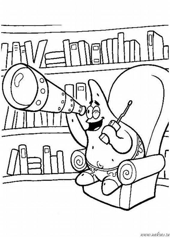 Ms de 25 ideas increbles sobre Bob esponja colorear en Pinterest