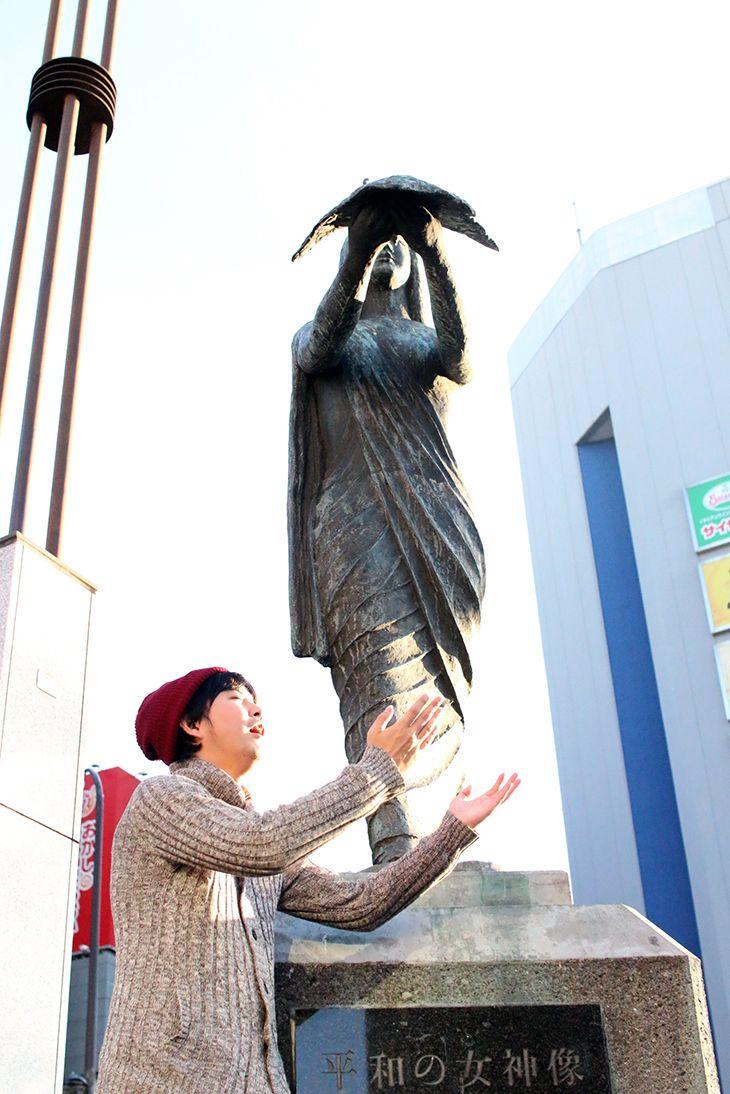 Random statue, give me hope!