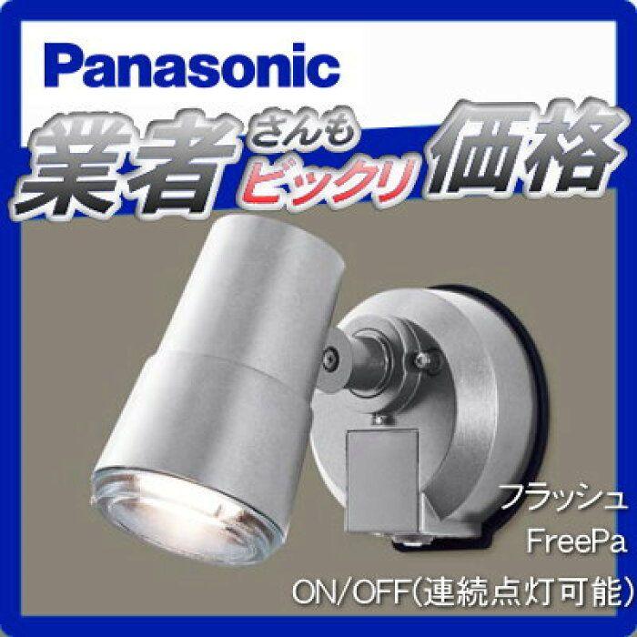 楽天市場 エクステリア 屋外 照明 ライト パナソニック Panasonic