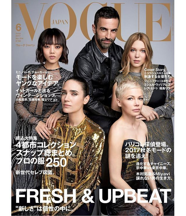 FRESHUPBEATをテーマにしたVOGUE JAPAN6月号の表紙に登場するのは今年5月ルイヴィトン史上初めて日本でクルーズコレクションのショーを開催するウィメンズ コレクション アーティスティック ディレクターのニコラジェスキエールと彼の美しい仲間たち福島リラレアセドゥミシェルウィリアムズジェニファーコネリーらの女優4名が華を添えて登場発売日は4月27日木詳細はプロフィールのリンクから @louisvuitton Women's Collection Artistic Director @nicolasghesquiere will take his cruise collection in Japan for the first time for Louis Vuitton in mid May. To celebrate this his beautiful actress friends have joined him to co-star in our June cover. The issue will be out in stores on the April…