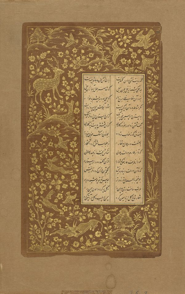 Folio from Yusuf u-Zulaikha by Jami (d.1492); recto: Hares, deer and birds in landscape; verso: Floral scrolls  TYPE Detached manuscript folio MAKER(S) Author: Jami (died 1492) HISTORICAL PERIOD(S) Safavid period, 1557 MEDIUM Ink and gold on paper DIMENSION(S) H x W: 25.2 x 15 cm (9 15/16 x 5 7/8 in) GEOGRAPHY Iran, Qazvin