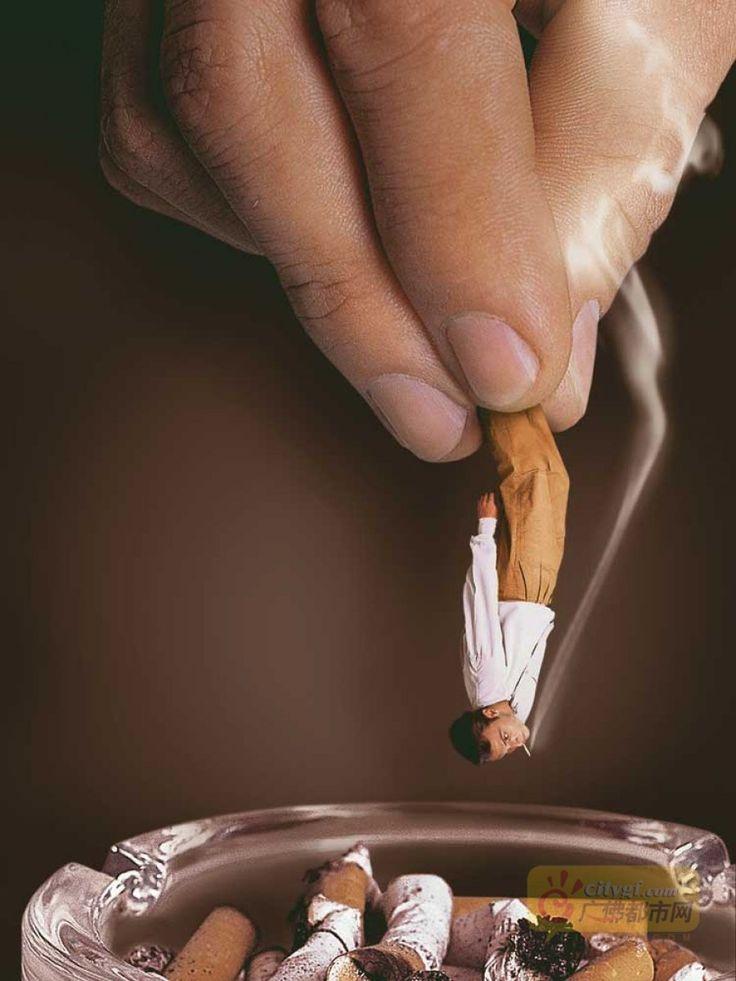 adv / smoke