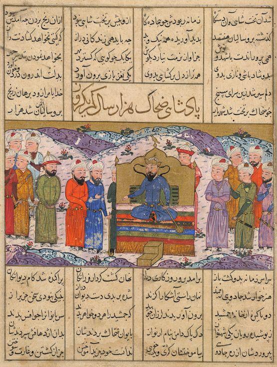 Turkman: Mazandaran, 8 April 1446 Ferdowsi's Shahnameh