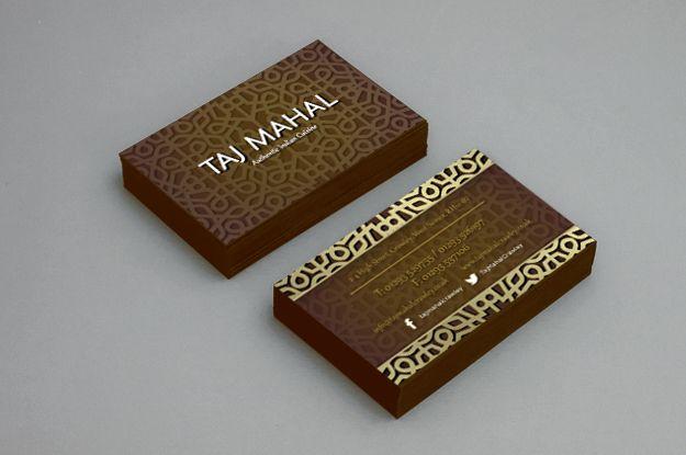 Taj Mahal Restaurant Business Cards