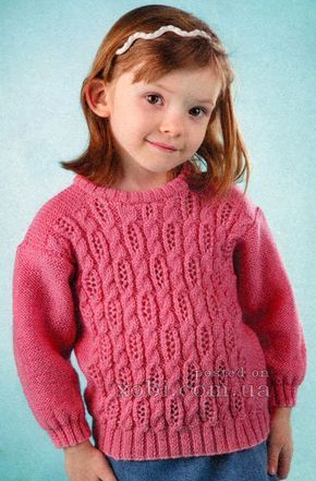 розовый пуловер с косами для девочки (3-4 года)