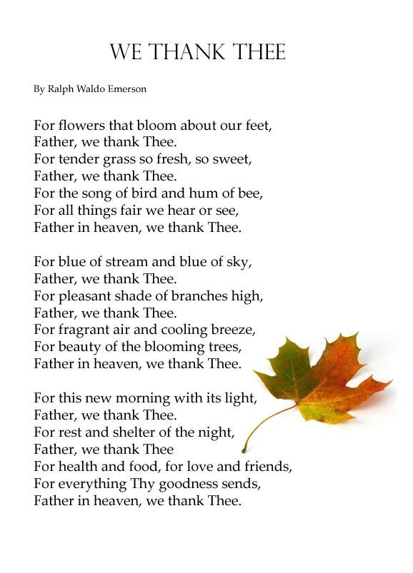 thanksgiving-quote-we-thank-thee-poem | Happy Thanksgiving ...