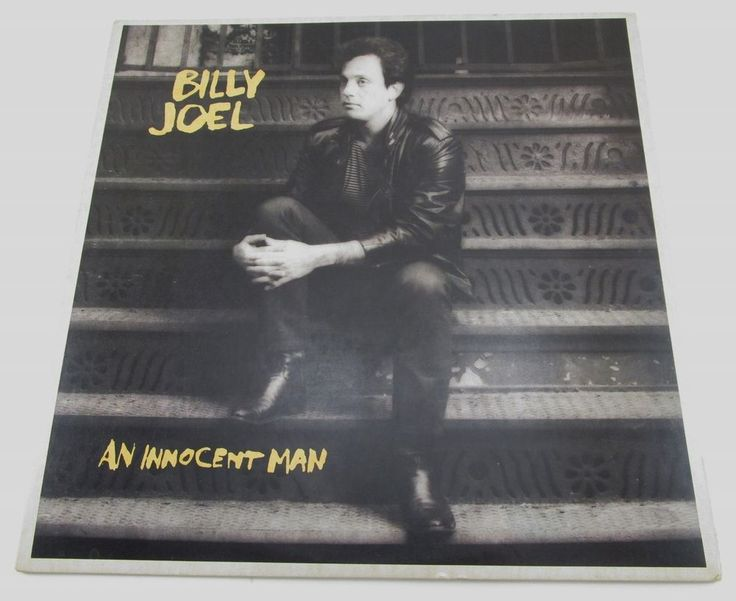 Billy Joel 1983 First Pressing An Innocent Man Album LP Vinyl QC 38837 Columbia #RocknRollSingerSongwriterSoftRock