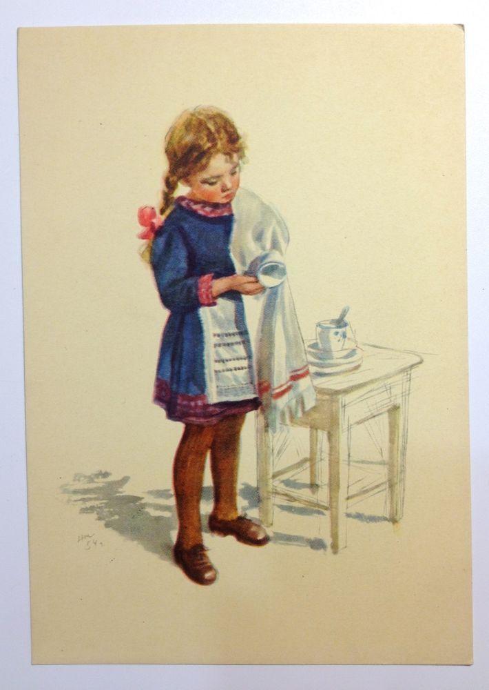 Старые открытки детей ссср