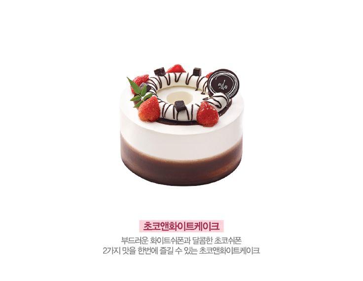 Choco & White Cake of Paris Baguette, South Korea