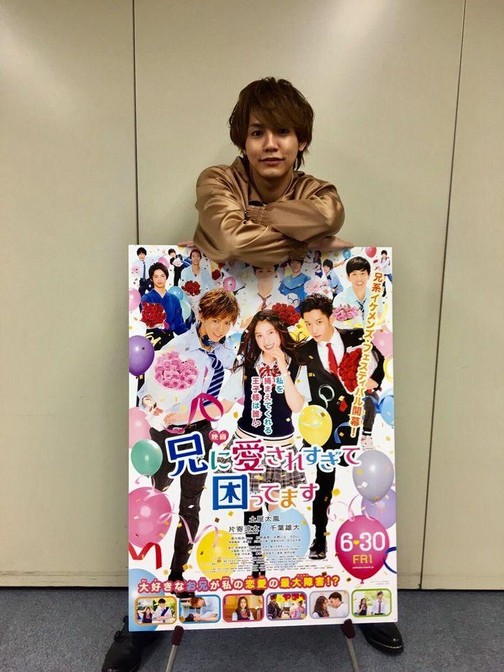 ryota katayose as haruka tachibana