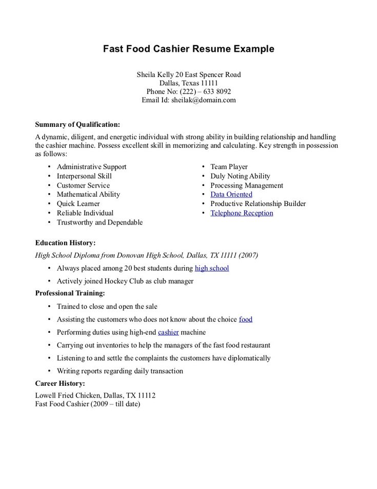 resume for fastfood | Fast Food Cashier Resume