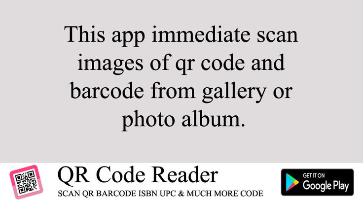 -extremely easy to use or share wifi password with this qr code reader app.