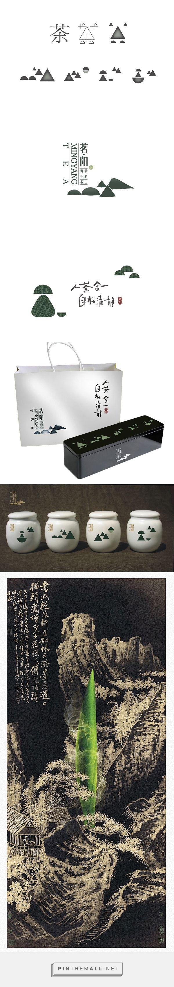 Mingyang Mountain tea #packaging by Heyes Design on #Behance is so simple and so pretty curated by Packaging Diva PD created via https://www.behance.net/gallery/15316631/Mingyang-Mountain-tea