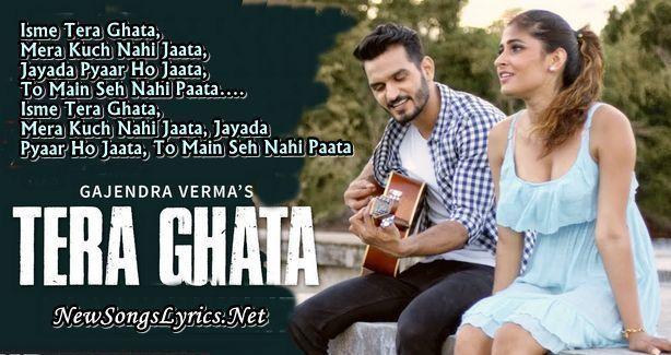 Isme Tera Ghata Song Lyrics Free Download Gajendra Verma Songs Song Lyrics Album Songs