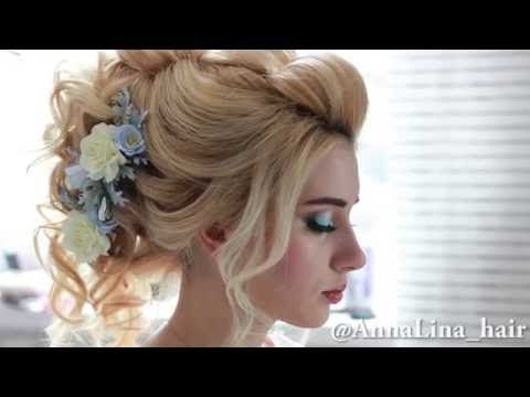 Bridal Updo Wedding Hairstyle Prom Hairstyle Curly look Long Hair - YouTube