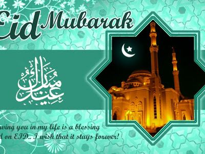 Shayari Hi Shayari: wish you eid mubarak images sms message
