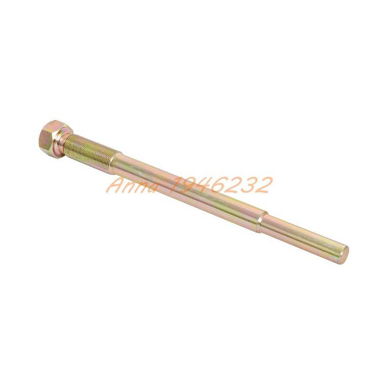Golf Cart Clutch Puller Tool For Yamaha G1-G22 1979-2006 90890-01876-00