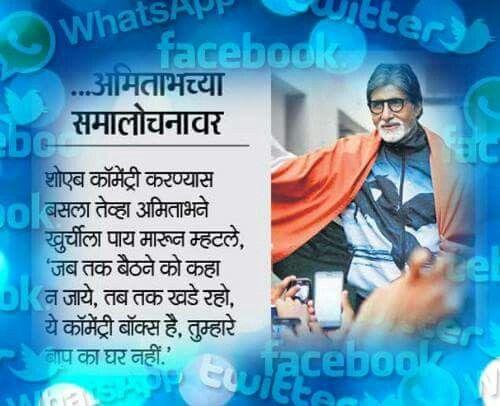 #मराठी #marathi #funny #jokes