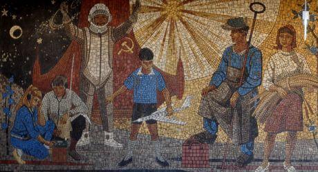 260311 DDR_Mosaik grundschule Reusa in Plauen