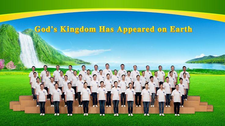 Le règne de Dieu est apparu sur terre