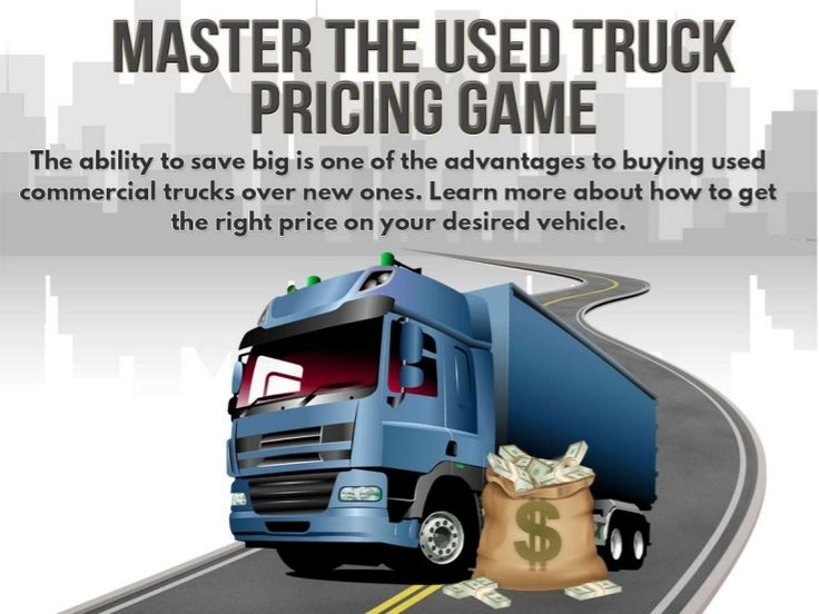 The ability to save big is one of the advantages to buying used commercial trucks over new ones. Learn more about how to get the right price on your desired vehicle. http://usedcommercials.ie/master-the-used-truck-pricing-game/