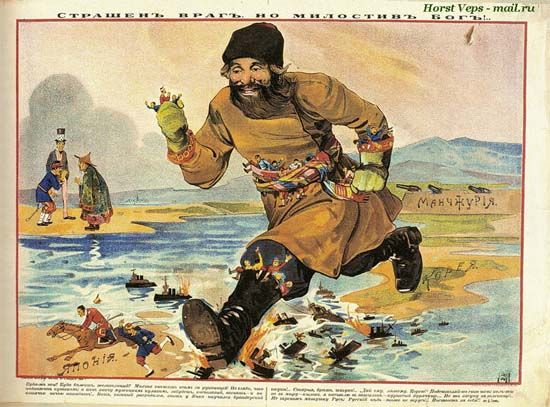 lubok-russian-japanese-war-03-550.jpg (550×407)