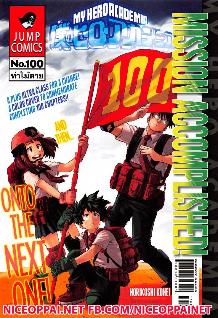 อ าน Boku No Hero Academia ตอนท 100 ท าไม ตาย Th แปลไทยล าส ด Boku No Hero Academia My Hero Academia Manga Hero