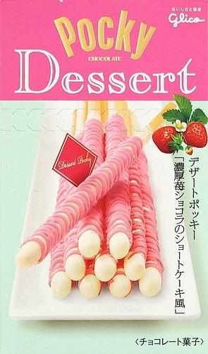Pocky Dessert, Strawberry Shortcake, Glico