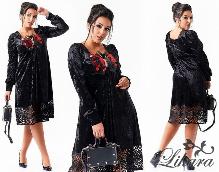 Шикарное бархотное платье большого размера с перфорацией Бабочка