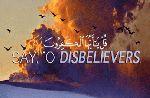 O ye who believe! Devour not usury, doubling and quadrupling (the sum lent). And observe your duty to Allah, that ye may be successful.           Yaaa-'ayyu-hallaziina  'aa-manuu  laa  ta'-kulur-Ribaaa  'az-'aafam-muzaa-'afah.  Wat-taqullaaha  la-'allakum  tuflihuun.