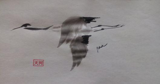 Japon Sanat Merkezi atölye çalışması, Göknil Sarıoğlan Sumi-e