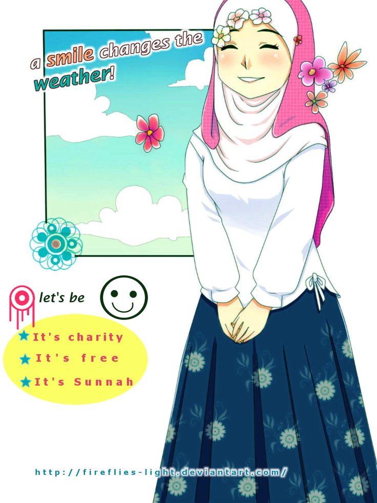 Smile, It's Sunnah! (Smiling Anime Muslimah Drawing): A smile changes the weather! Let's be :) It's charity It's free It's Sunnah