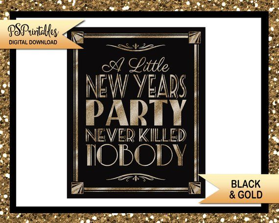 New Years Party Decor Printable A Little New Years Party Never