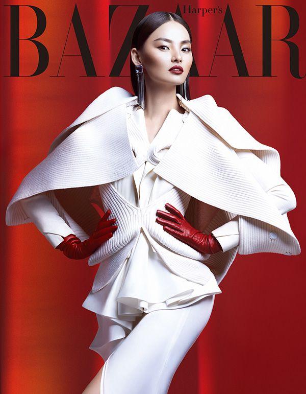 Harper's Bazaar cover shot by D'ELE represent photographer Charles Guo.
