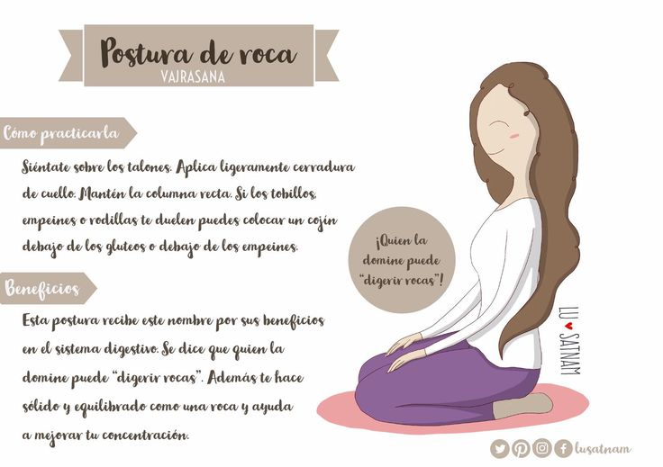 POSTURA DE ROCA