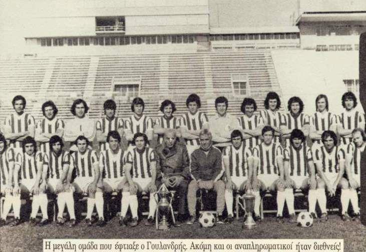 38-1974-1