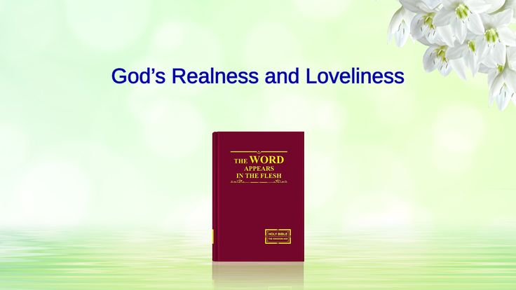 "Way of Love | Hymn of God's Word ""God's Realness and Loveliness"""