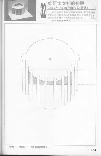 535 best pop up/ origamic architecture images on Pinterest