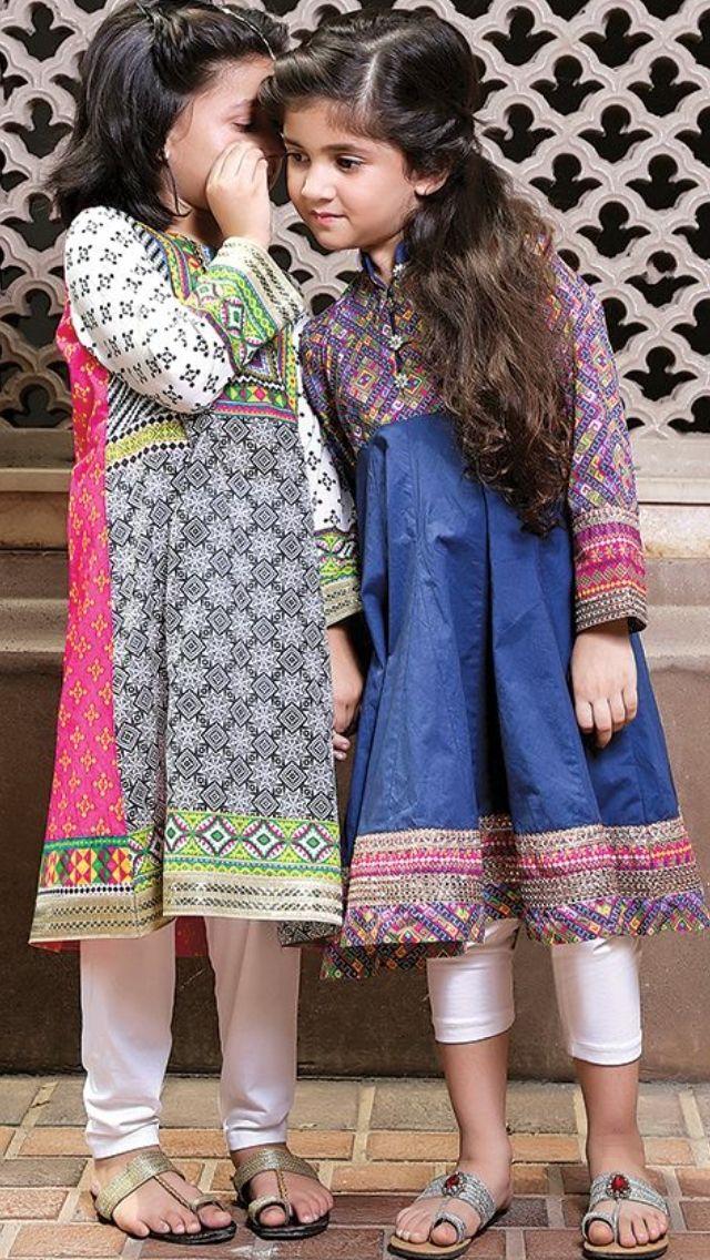 Leisure club pakistani kids trends