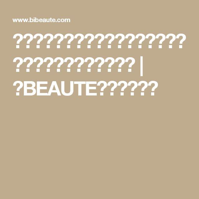 知らなかった!「オロナイン」で手軽に毛穴ケアができるらしい   美BEAUTE(ビボーテ)
