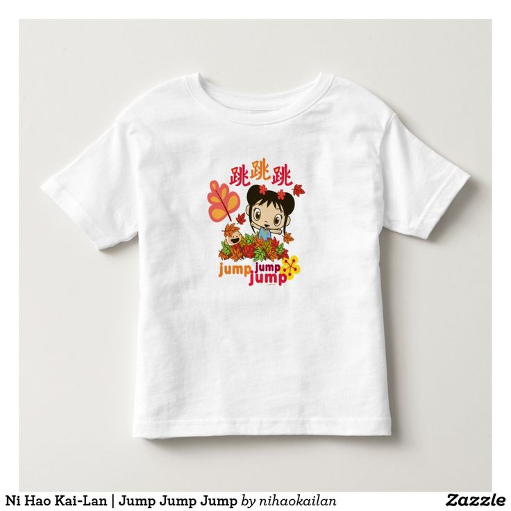 Ni Hao Kai-Lan | Jump Jump Jump. T-Shirt. Producto disponible en tienda Zazzle. Vestuario, moda. Product available in Zazzle store. Fashion wardrobe. Regalos, Gifts. Trendy tshirt. #camiseta #tshir